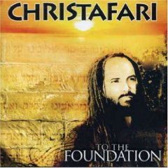 christafari-music
